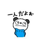 ふんわかパンダ14(クリスマス編)