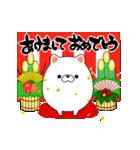 動く!冬季イベント、お祝いセット(個別スタンプ:1)