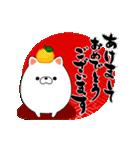 動く!冬季イベント、お祝いセット(個別スタンプ:2)