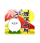 動く!冬季イベント、お祝いセット(個別スタンプ:4)