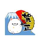 動く!冬季イベント、お祝いセット(個別スタンプ:6)