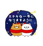 動く!冬季イベント、お祝いセット(個別スタンプ:8)