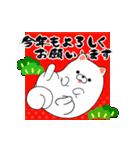 動く!冬季イベント、お祝いセット(個別スタンプ:9)