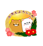 動く!冬季イベント、お祝いセット(個別スタンプ:12)