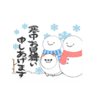 動く!冬季イベント、お祝いセット(個別スタンプ:13)