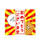 動く!冬季イベント、お祝いセット(個別スタンプ:16)