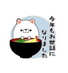 動く!冬季イベント、お祝いセット(個別スタンプ:20)
