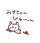 ★み・き・ち・ゃ・ん★(個別スタンプ:12)