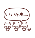 ★み・き・ち・ゃ・ん★(個別スタンプ:13)