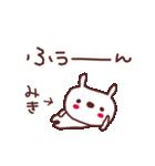 ★み・き・ち・ゃ・ん★(個別スタンプ:30)