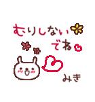 ★み・き・ち・ゃ・ん★(個別スタンプ:35)