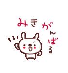 ★み・き・ち・ゃ・ん★(個別スタンプ:37)