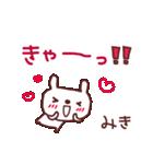 ★み・き・ち・ゃ・ん★(個別スタンプ:38)