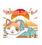 NEW YEAR 2018〜三毛猫とオート三輪(個別スタンプ:01)