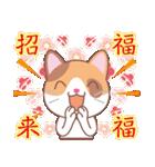 NEW YEAR 2018〜三毛猫とオート三輪(個別スタンプ:02)