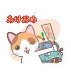 NEW YEAR 2018〜三毛猫とオート三輪(個別スタンプ:04)