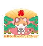 NEW YEAR 2018〜三毛猫とオート三輪(個別スタンプ:05)