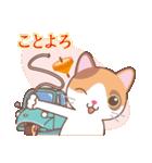 NEW YEAR 2018〜三毛猫とオート三輪(個別スタンプ:06)
