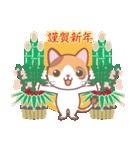 NEW YEAR 2018〜三毛猫とオート三輪(個別スタンプ:07)