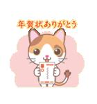 NEW YEAR 2018〜三毛猫とオート三輪(個別スタンプ:09)