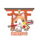 NEW YEAR 2018〜三毛猫とオート三輪(個別スタンプ:12)