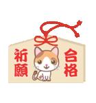 NEW YEAR 2018〜三毛猫とオート三輪(個別スタンプ:14)