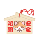 NEW YEAR 2018〜三毛猫とオート三輪(個別スタンプ:15)