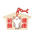 NEW YEAR 2018〜三毛猫とオート三輪(個別スタンプ:16)