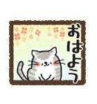 ねこまるけ♪(個別スタンプ:01)
