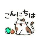 ねこまるけ♪(個別スタンプ:02)
