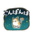 ねこまるけ♪(個別スタンプ:03)