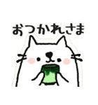 ねこまるけ♪(個別スタンプ:04)