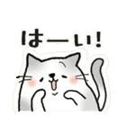 ねこまるけ♪(個別スタンプ:05)