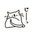 ねこまるけ♪(個別スタンプ:07)