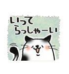 ねこまるけ♪(個別スタンプ:15)