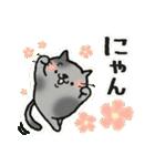 ねこまるけ♪(個別スタンプ:20)