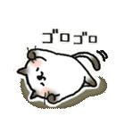 ねこまるけ♪(個別スタンプ:23)