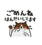 ねこまるけ♪(個別スタンプ:25)