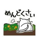 ねこまるけ♪(個別スタンプ:30)