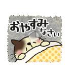 ねこまるけ♪(個別スタンプ:36)