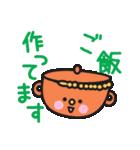 ゆるふわママスタンプ♪(個別スタンプ:01)