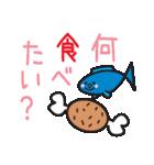 ゆるふわママスタンプ♪(個別スタンプ:03)