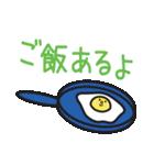 ゆるふわママスタンプ♪(個別スタンプ:04)