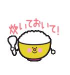 ゆるふわママスタンプ♪(個別スタンプ:05)