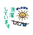 ゆるふわママスタンプ♪(個別スタンプ:06)