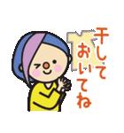 ゆるふわママスタンプ♪(個別スタンプ:08)