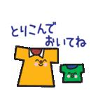 ゆるふわママスタンプ♪(個別スタンプ:09)
