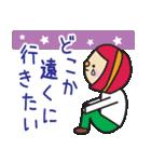 ゆるふわママスタンプ♪(個別スタンプ:17)