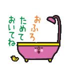 ゆるふわママスタンプ♪(個別スタンプ:30)