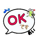 めい専用ふきだし(個別スタンプ:01)